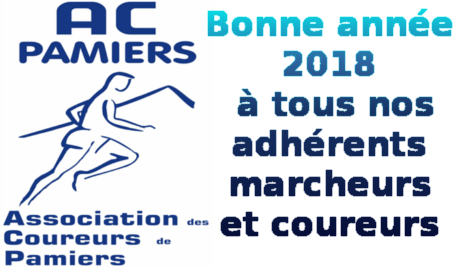 L'AC Pamiers vous souhaite une bonne année 2018 !
